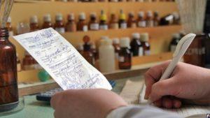 Какой врач выписывает антидепрессанты
