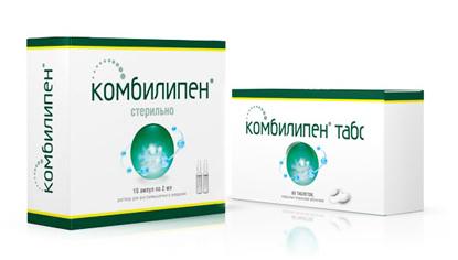 Таблетки Комбилипен-Табс