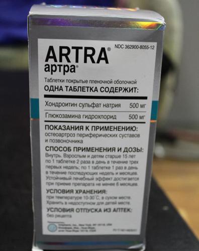 Способ применения таблеток Артра