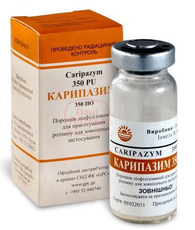 Раствор для электрофореза Карипазим
