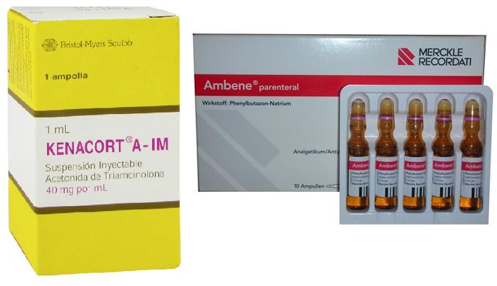 Сосудорасширяющие препараты наиболее эффективны в инъекционной форме