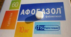 К каким последствиям приводит передозировка препаратов Афобазол