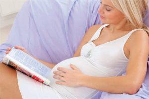 Противопоказан при беременности