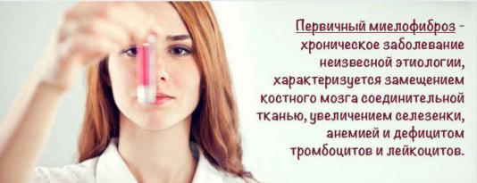 Заболевание протекает на начальных этапах почти незаметно, но впоследствии приводит к тяжелым осложнениям