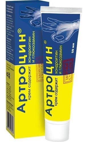 Артроцин отпускается в аптеке без рецепта
