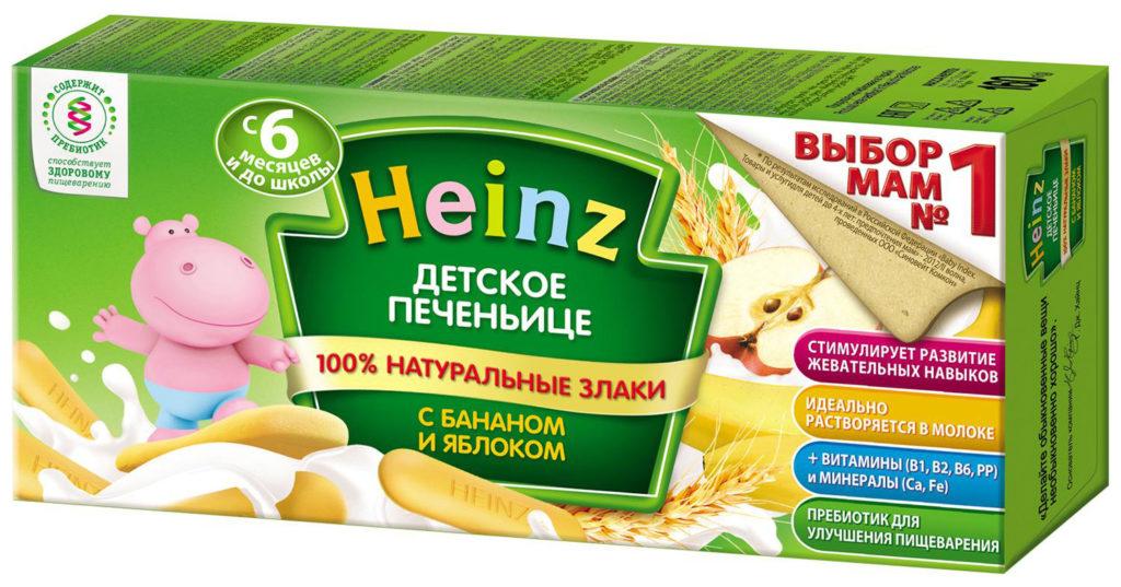 Детское печенье Хайнц в упаковке