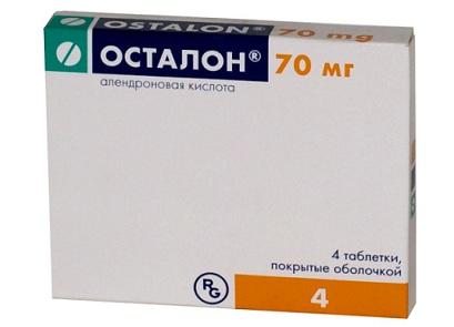 Бисфосфонат Осталон (70 мг)