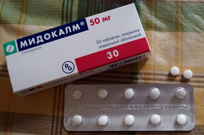 Мидокалм в виде таблеток 50 мг