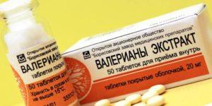 Какие есть эффективные седативные препараты