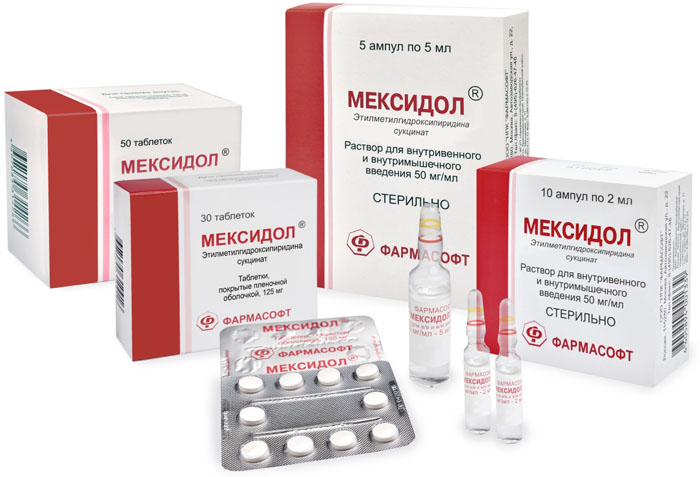 Лекарственные формы препарата Мексидол