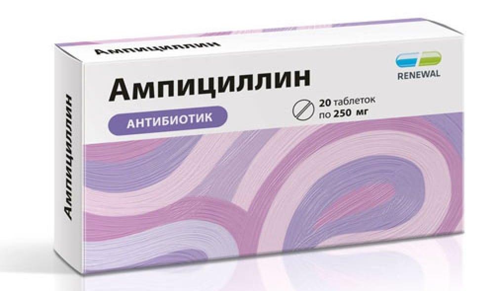 Антибиотик при коклюше