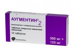 Аугментин для лечения уретрита, вызванного гонококком