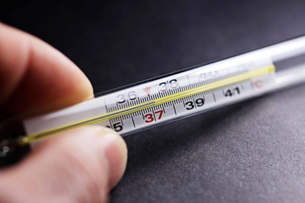 37 и два на термометре