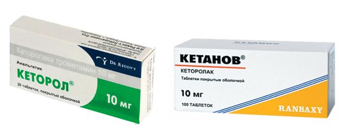 Формы выпуска лекарства Кетанов