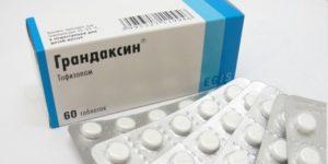 Успокоительные средства при гипертонии и тахикардии ...