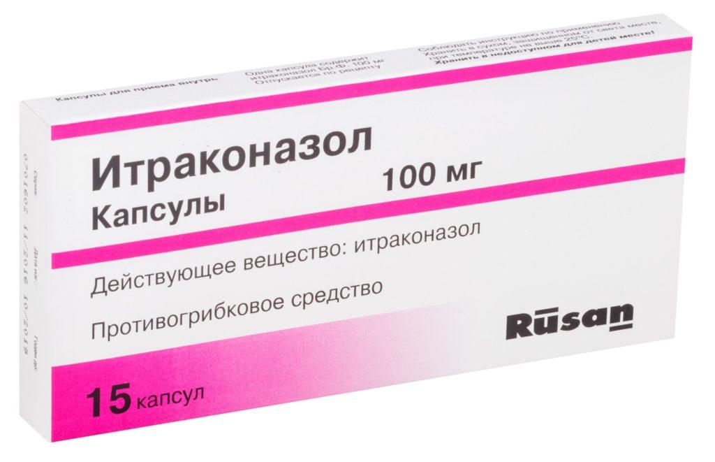 Итраконазол упаковка на белом фоне