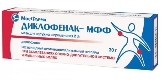 Мазь Диклофенак-МФФ для лечения грыж спины