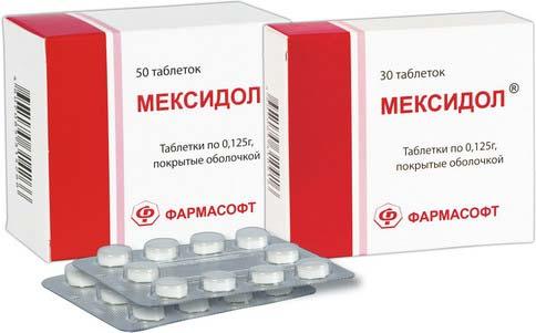 Таблетки препарата Мексидол