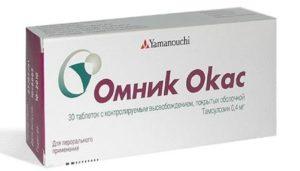 лекарство Омник Окас от простатита