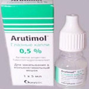 Как применять препарат Арутимол при гемангиоме