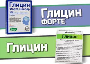 Что лучше принимать: Афобазол или Глицин