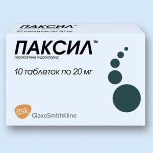 Какие побочные эффекты имеет препарат Паксил