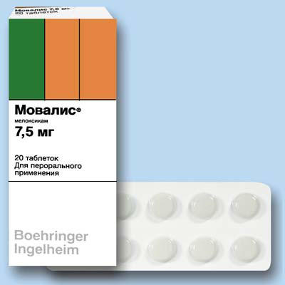 Таблетки Мовалис - аналог препарата Артрозан