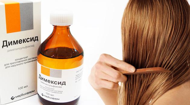 Димексид используется для лечения волос