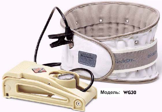 Пояс Доктор Диск WG30