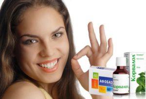 Какое эффективное лекарство выбрать от раздражительности