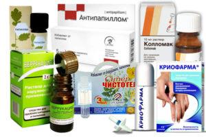 таблетки выбрать от папиллом