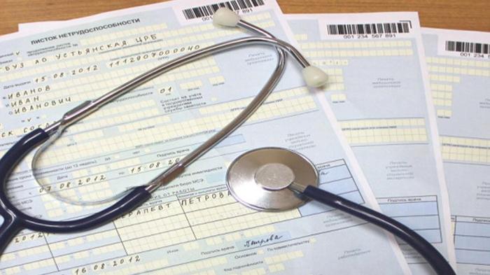 При артритах в большинстве случаев можно оформить больничный лист
