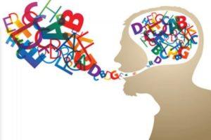 Симптомы и виды афазии и восстановление речи
