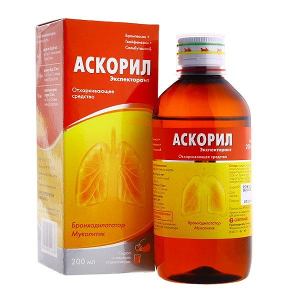 Аскорил сироп
