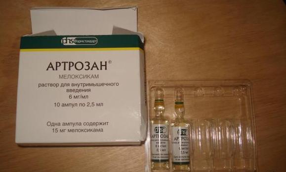 Ампулы препарата Артрозан