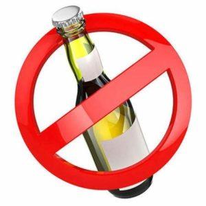 Алкоголь с Вифероном совмещать нельзя