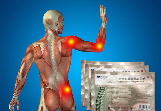 Пластырь Pain Relief ZB применяется для лечения самых разных болезней мышцы, костей и суставов