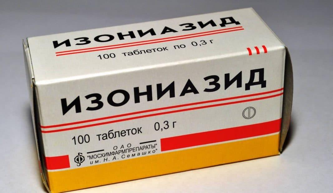 Противотуберкулезные препараты