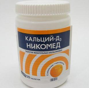 Препарат с кальцием Кальций-Д3 НИКОМЕД