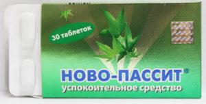 Можно ли давать препарат Ново-пассит для детей