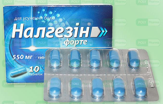 Аналог классического Налгезина - Налгезин Форте (550 мг)
