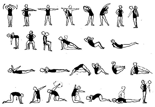 Упражнения при протрузии межпозвоночного диска