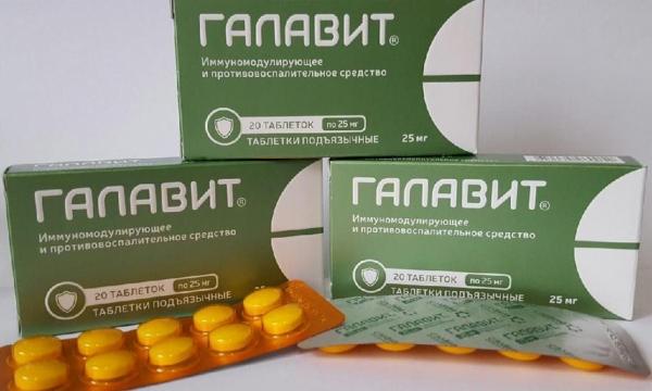 Галавит в таблетках
