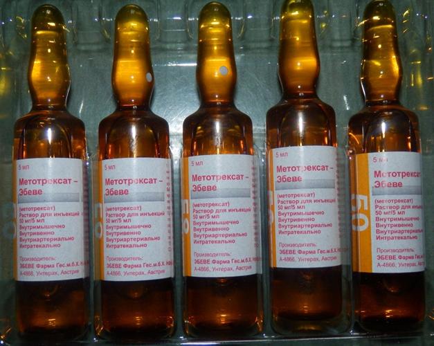 Ампулы препарата Метотрексат-Эбеве