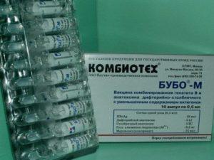 Вакцина Комбиотех