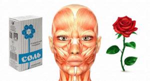 Как и чем лечится невралгия языкоглоточного нерва