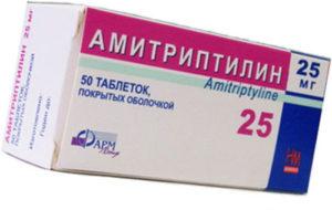Как правильно применять антидепрессанты Амитриптилин