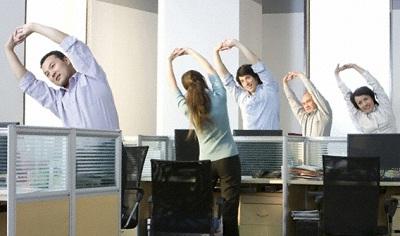 Коллективная гимнастика в офисе