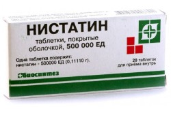 Нистатин от негонорейного уретрита