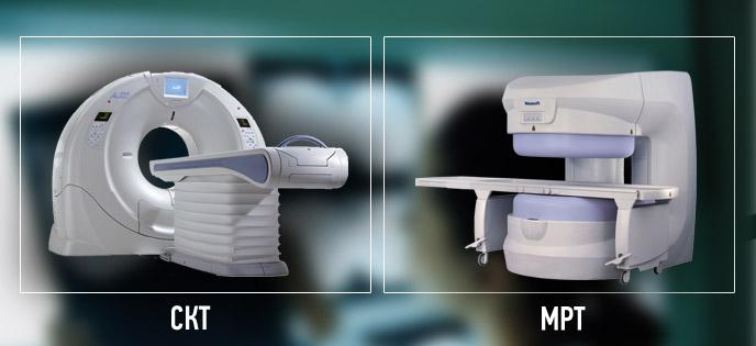 Аппараты СКТ и МРТ